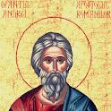 Sfântul Andrei icon