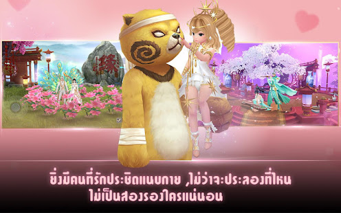 Mod Game CLANS:แต่ปางก่อน for Android