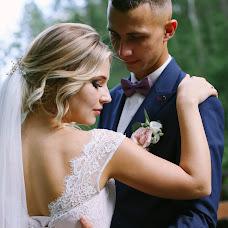 Wedding photographer Darya Malevich (malevich). Photo of 15.09.2018