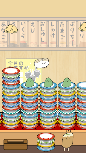 Super sushi run - screenshot