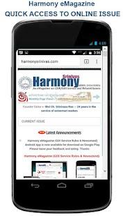 Harmony eMagazine (GOI Service Rules & Newsstand) - náhled