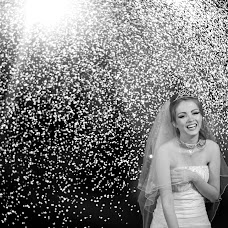 Wedding photographer Elia milena Baquero cruz (lidamilena). Photo of 31.10.2018