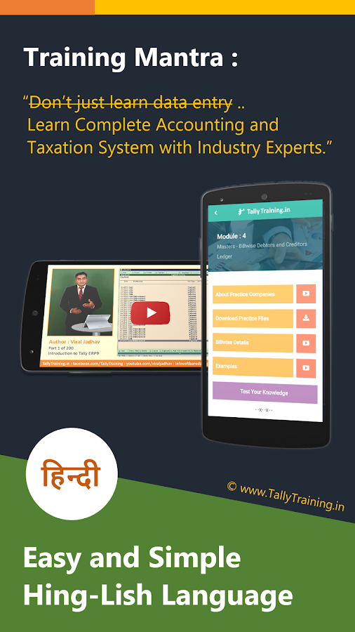 Tally ERP 9 Expert GST Course Hindi- screenshot