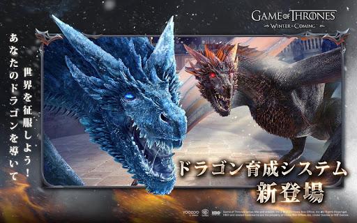 ゲーム・オブ・スローンズ-冬来たる apklade screenshots 1