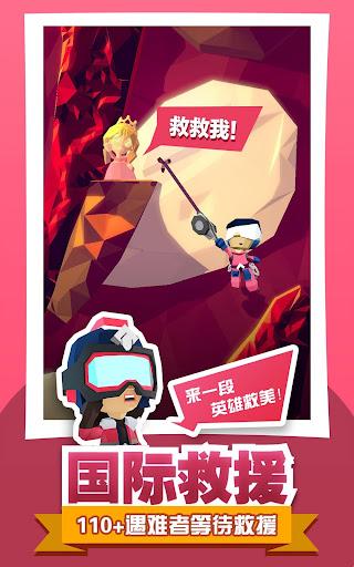 绝地大冒险 screenshot 7