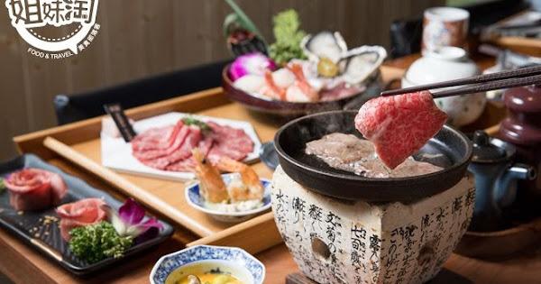 免千元!頂級日本A5和牛這樣吃!鼓山區日本A5和牛燒烤,白飯/湯品/飲料無限量供應!-東港強和牛燒肉