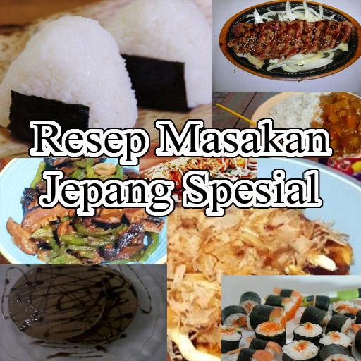 Resep Masakan Jepang Spesial