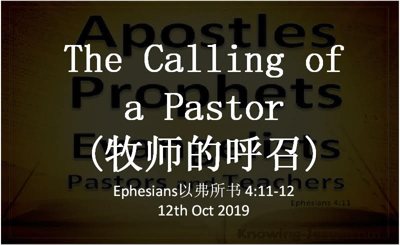 The Calling of a Pastor (牧师的呼召)