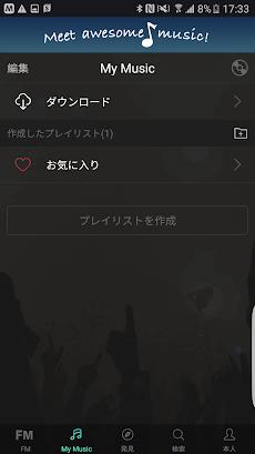 Fm ダウンロード ミュージック