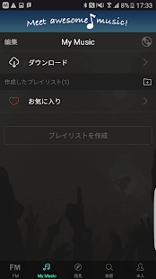 music fm 公式