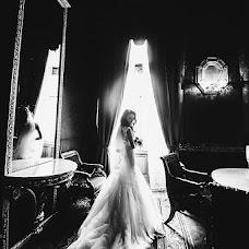 Wedding photographer Artem Zyl (Art-Z). Photo of 08.11.2016