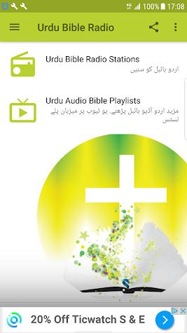 Urdu Bible Radio Screenshot