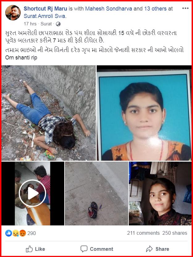 screenshot-www.facebook.com-2019.09.06-13_04_31.png