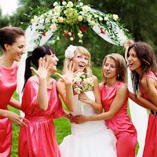 Wedding photographer Natalya Nikulina (nnikulina). Photo of 29.04.2013