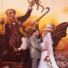 Wedding photographer Katerina Berankova (berankova). Photo of 19.01.2014