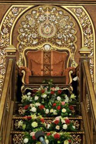 مجلس الغدير بتاروت - screenshot