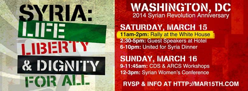 syria rally.jpg