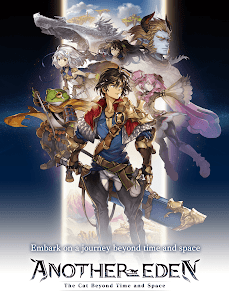 ANOTHER EDEN The Cat Beyond Time and Space 8