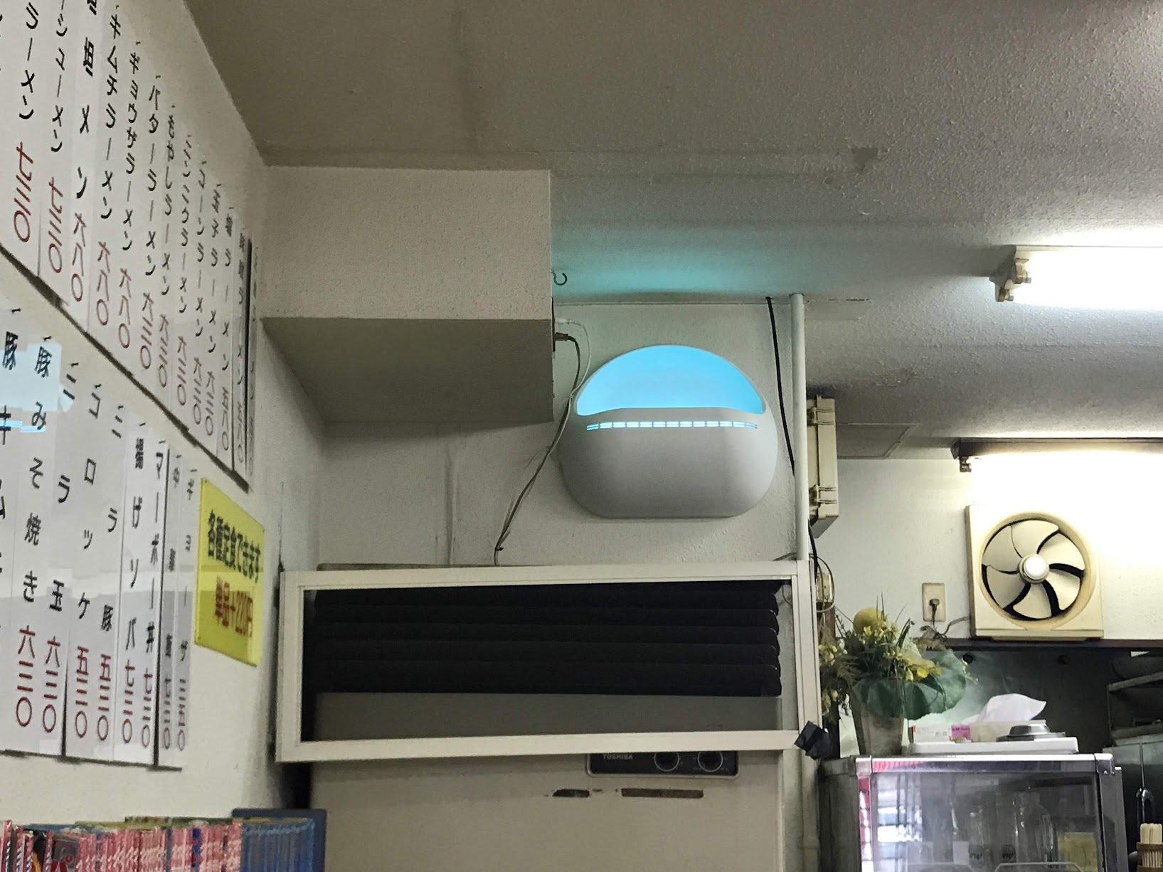 兵庫ラーメン高須店テーブル席