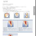 kizuna0115