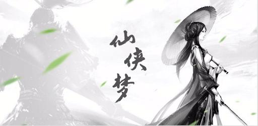 XianXia-Wuxiaworld,fantasy,martial art novels 1 8 9 (Android