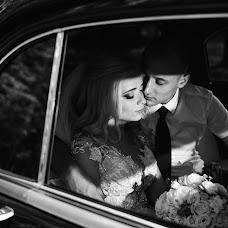 Wedding photographer Ruslana Kim (ruslankakim). Photo of 04.08.2018
