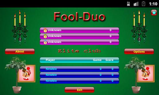 Дурак Fool