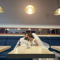 Wedding photographer Andrey Giryak (Giryakson). Photo of 24.10.2018