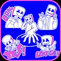 Dj Swag Life Emoji Stickers icon