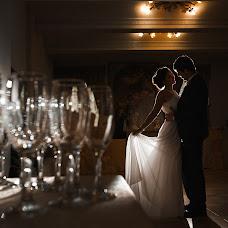 Wedding photographer Andrey Matrosov (AndyWed). Photo of 14.10.2017