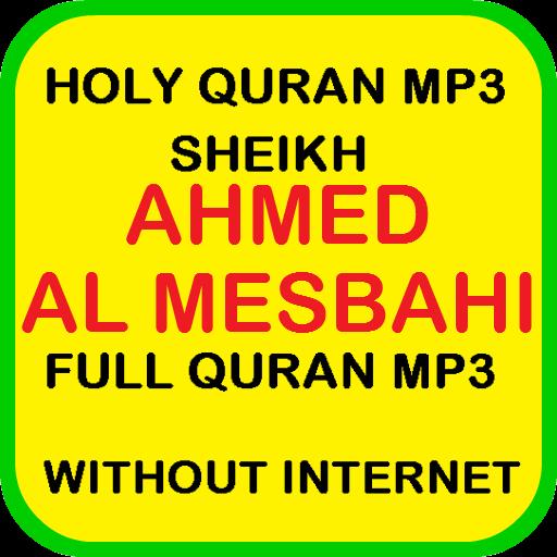 TÉLÉCHARGER AHMED AL MESBAHI