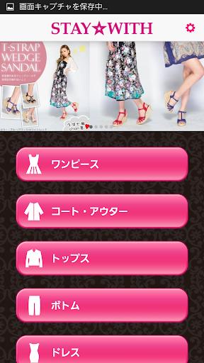 【レディースファッション・ワンピース通販】ステイウィズ