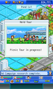 Fish Pond Park- screenshot thumbnail