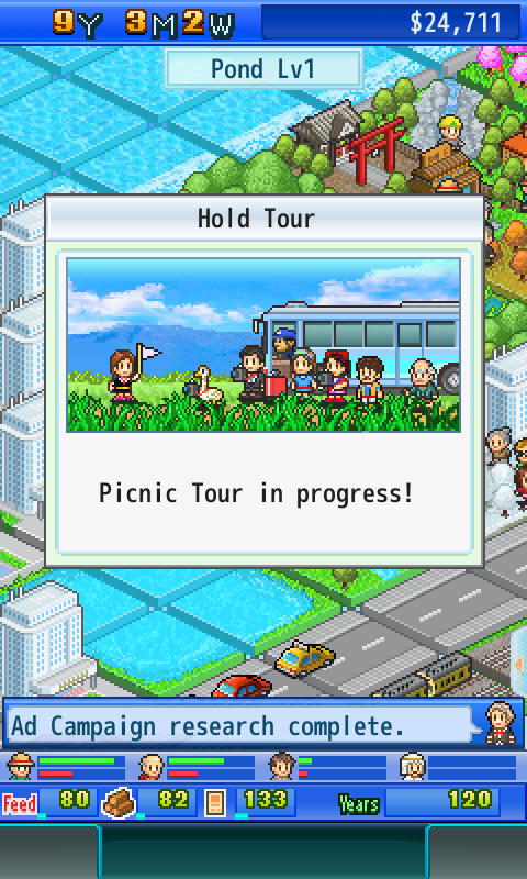 Fish Pond Park- screenshot