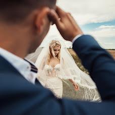 Wedding photographer Vitaliy Maslyanchuk (Vitmas). Photo of 26.11.2018