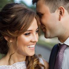Wedding photographer Nataliya Urlis (Natey). Photo of 04.12.2018