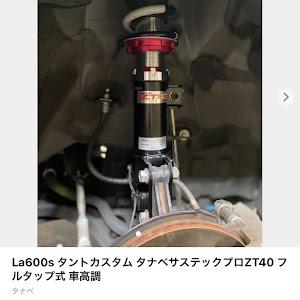タントカスタム LA600Sのカスタム事例画像 康太さんの2020年10月27日15:30の投稿