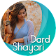 Download Dard Shayari For PC Windows and Mac