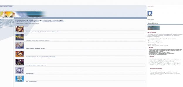 как выглядели самые первые беларуские сайты planar.by
