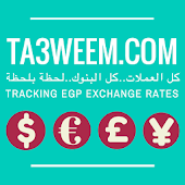Ta3weem | Egypt Exchange Rates