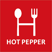 Hot Pepper Gourmet