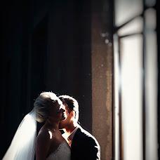 Wedding photographer Yaroslav Dmitriev (Dmitrievph). Photo of 14.11.2015