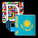 Kazakh Dictionary Translator icon
