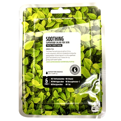 mascarilla relajante farmskin green tea
