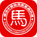 馬さんの店龍仙 icon