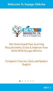 seyago shiksha - náhled