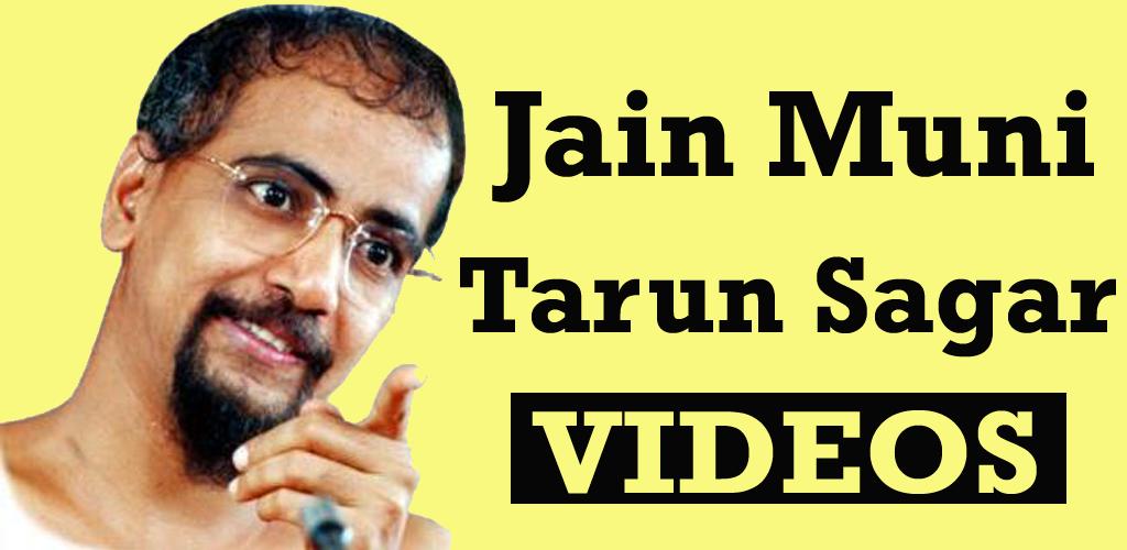 JainMuni Tarun Sagar Pravachan 1 0 Apk Download - com
