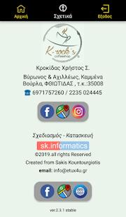 Download Krocks Cafe For PC Windows and Mac apk screenshot 2