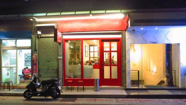 海產張小吃店