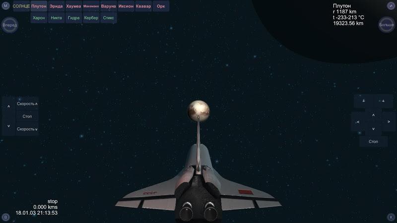 Скриншот My star system